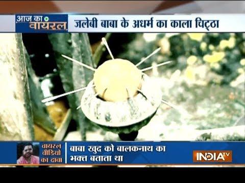 Aaj ka Viral: Haryana godman Baba Amarpuri arrested for raping 120 women