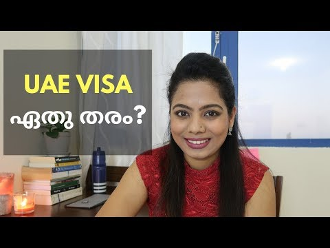 Types of UAE Visa | Things to know before coming to Dubai |
