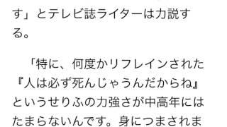 このところ、マスコミのおっさん記者の間で、女優の仲里依紗(25)の...