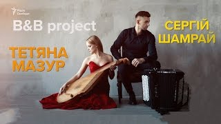 Бандура на 4 мільйони  Український дует б'є рекорди переглядів у Фейсбук