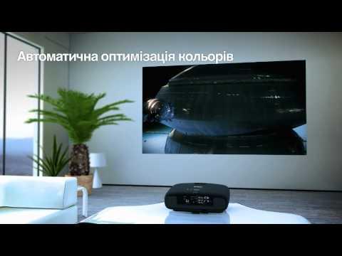 Epson EH-TW5900/6000 - Full HD 3D-проекторы для домашнего кинотеатра (UA)