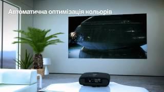 Epson EH-TW5900/6000 - Full HD 3D-проекторы для домашнего кинотеатра (UA)(Full HD 3D-проектор Epson EH-TW5900 — один из самых доступных на рынке проекторов для домашнего кинотеатра, в то же..., 2012-05-23T08:27:50.000Z)