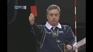 Четыре карточки в матче «Белогорье» – «Урал»
