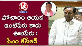 kcr comments