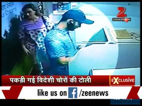 Zee Media Exclusive: Three Romanians arrested in skimming scam in Mumbai