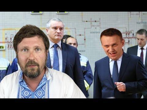 Навальный ничего не отдаст