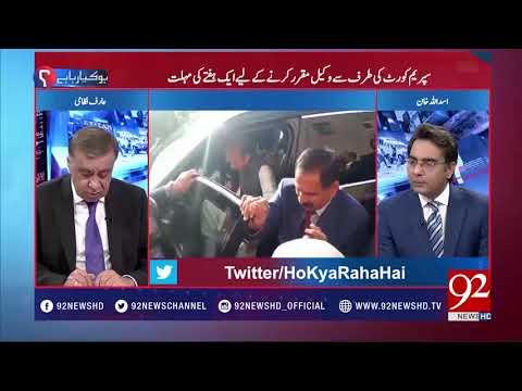 Analysis Of Arif Nizami On Nawaz Sharif's Party's Leadership Case !!!