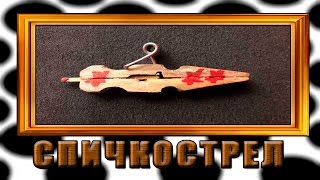 ЛАЙФХАК ДЕТЕЙ СССР.