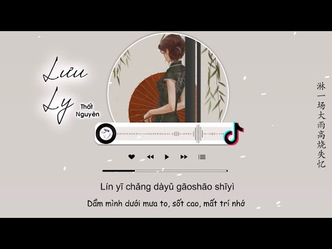 [Vietsub] Lưu Ly - Thất Nguyên | 流离 - 七元