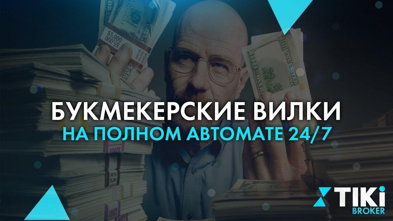 ставки транспортного налога на территории омской области