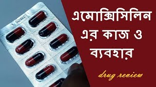 Apoxy 500mg Capsule : Uses, Price, Side Effects, Composition in Bangla