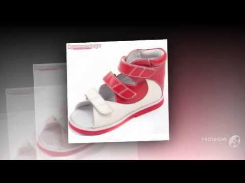 сандали детские антилопа - YouTube