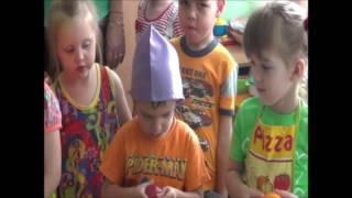 видеопоздравление 'С Днем дошкольного работника!'