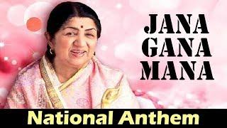 Jana Gana Mana | Lata Mangeshkar | National Anthem Jana Gana Mana | Jana Gana Mana Lata Mangeshkar