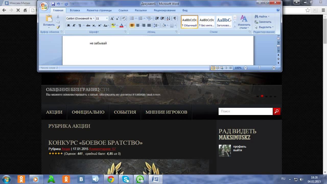 Http://livewot.ru/wp-login.php?action=register&r=24375