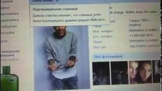 Официальная страница Джастина Бибера ВКонтакте(, 2015-06-05T20:11:50.000Z)