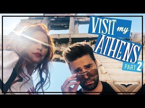 Visit my Athens part 2 | The Tavern and the rest