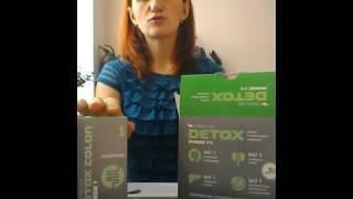 Очищение Detox NL int (Екатерина Утенкова ID 007-1013025)