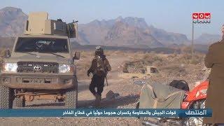 مصادر:  تهميش القوات التهامية يصعد من خلافها مع الإمارات