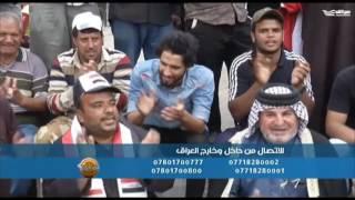 برنامج (شنو رأيك)- على الحرة عراق/ الحلقة 12: شنو رأيك بعودة التيار الصدري إلى التحالف الوطني؟