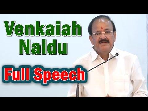 Venkaiah Naidu Speech in Vijayawada || #APSpecialPackage || LIVE || Full Video || NTV