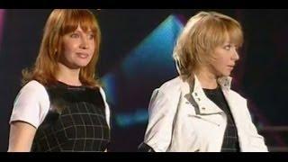 """Алёна Апина и Татьяна Иванова, Песня года - """"Пойдем со мной"""" (2004)"""