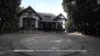 a6500 4K 入船山記念館(Irifuneyama memorial museum in Kure City Hiroshima Japan)