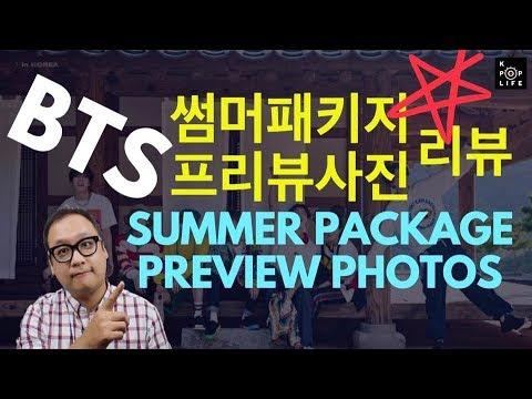 BTS 2019 Summer Package Preview Photos Review 방탄 2019 썸머 패키지 프리뷰 포토 리뷰