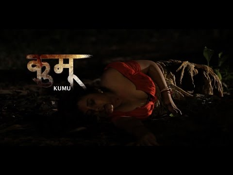 Kumu Award Winning Short Film - The Heart touching  Hindi Short Film