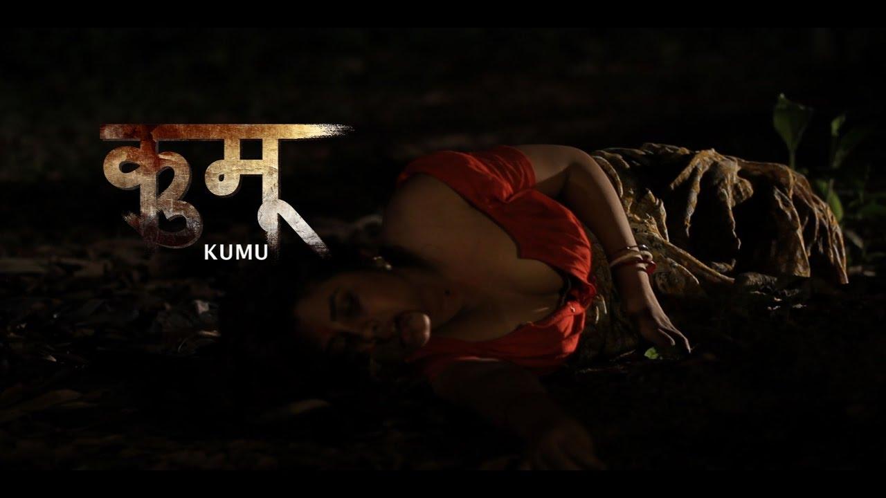 Download Kumu Award Winning Short Film - The Heart touching  Hindi Short Film