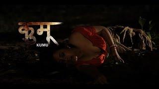 Kumu Award Winning Short Film - The Heart touching  Hindi Short Film