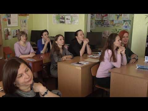 lgikvideo: «Педагог года Луганщины 2020»