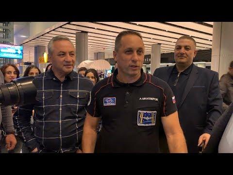 Sputnik Армения встречает в аэропорту «Звартноц» российского космонавта Антона Шкаплерова