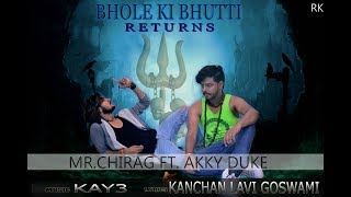 Bhole Ki Bhutti Returns || Latest Haryanvi Songs Haryanvi 2018 - Mr. Chirag , Akky Duke