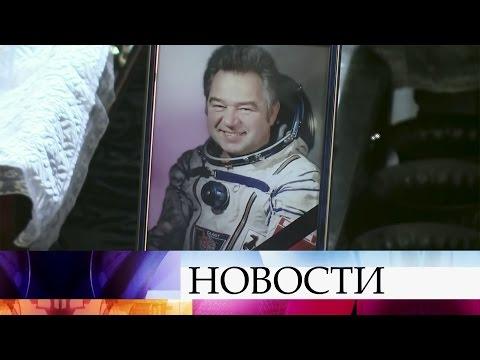 Герой Советского Союза,