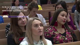 """ЖЦ Евгения Пронькина - """"Фамарь, научись у Иова"""""""