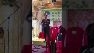 油麻地天主教小學謝師宴-蔡校長演講(Part 2) (25