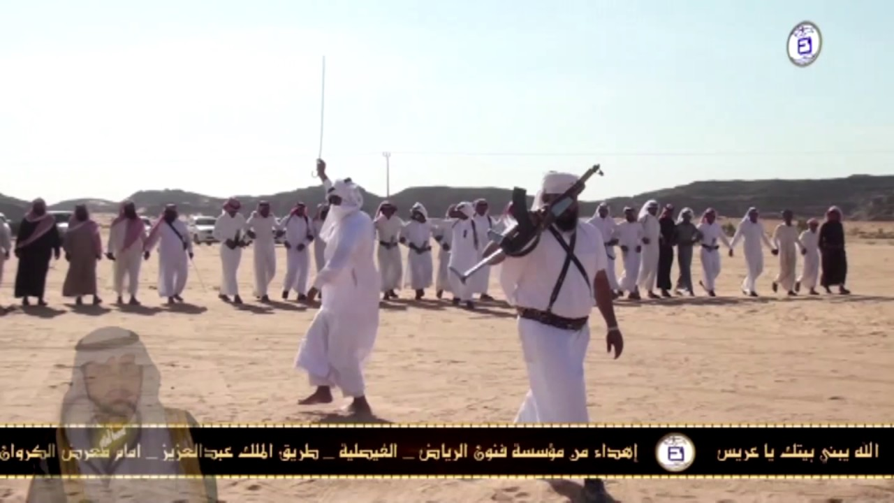 حفل زواج/سالم بن هادي القحطاني ( 1 ) - YouTube