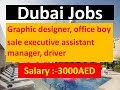 Jobs In Dubai Required || Graphic designer, office boy, sale executive, assistant manager, driver.