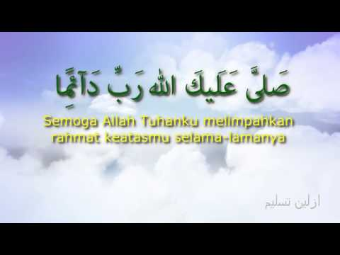 Ya Badrotim - ( Full with Lyrics : Rahmat Ekamatra )