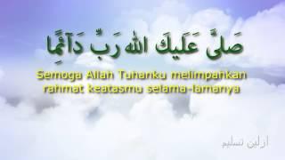 Download Ya Badrotim - ( Full with Lyrics : Rahmat Ekamatra )