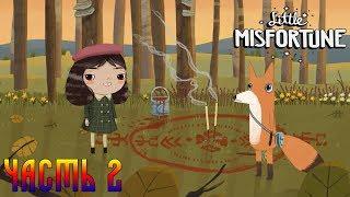 Little Misfortune : Чёрный Юмор   Часть 2
