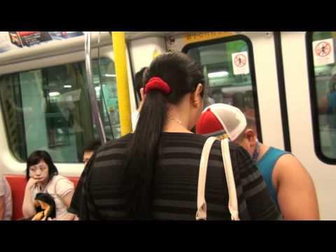 Austin MTR Station (HK).MTS