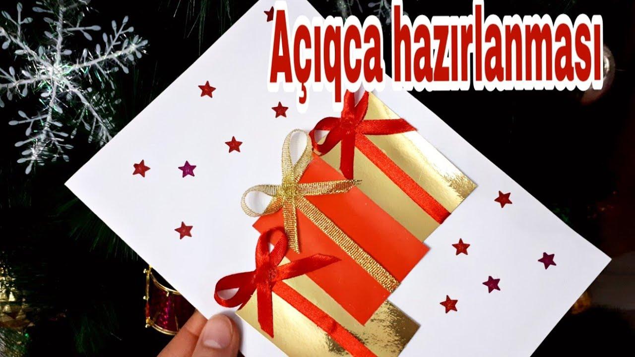 Открытка на Новый год Yeni ile aciqca hazirlanmasi 🎄2019 ...