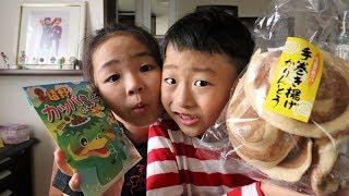 お土産のお菓子食べようRino&Yuuma