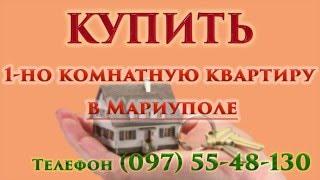 видео Продам квартиру или гостинку. Недвижимость в Томске и Томской области
