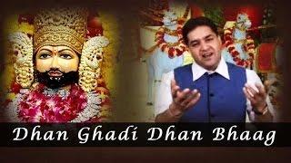 Dhan Ghadi Dhan Bhagya - Sanju Sharma Khatu Shyam Bhajan
