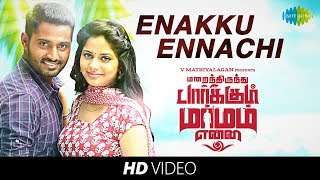 Enakku Ennachi - Video Song | Marainthirunthu Paarkum Marmam Enna