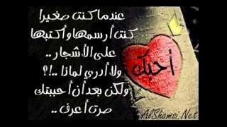 keef aseebak - abd al majeed .... oDay