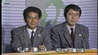 中央競馬ハイライト(1989/11/12) thumbnail